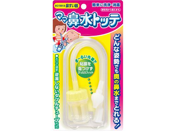 ママ鼻水トッテ 1個 丹平製薬